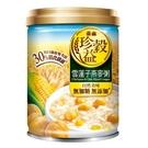 泰山珍穀益雪蓮子燕麥粥255Gx6【愛買】