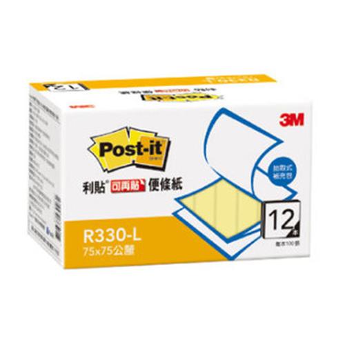 【奇奇文具】3M R330-L 黃 抽取式環保經濟包便條紙3×3吋