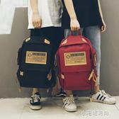 雙肩包男ins韓版原宿初中高中大學生書包女大容量旅行包chic背包『小宅妮時尚』