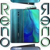【星欣】New OPPO Reno 標準版8G/256G 側旋升降鏡頭 6.4吋真全螢幕 4800萬高畫素 光感螢幕指紋 直購價