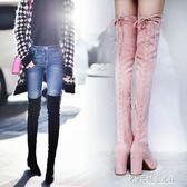 膝上靴女粗跟皮靴子性感粉色瘦瘦靴尖頭長筒靴高跟彈力靴 探索先鋒