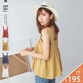 上衣 純色雙帶拼接傘擺背心-BAi白媽媽【160238】