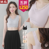 【五折價$250】糖罐子純色拼接蕾絲罩杯小可愛→預購(M-XL)【E53780】