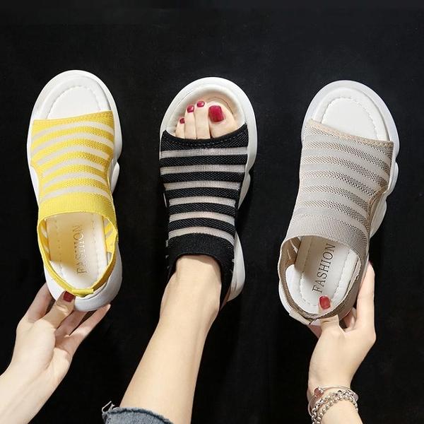 飛織運動涼鞋女2021年春夏新款休閒時尚百搭網紅平底低跟超火女鞋 伊蘿