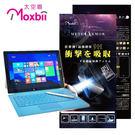 Moxbii Microsoft Surface Pro 3 抗衝擊 9H 太空盾 螢幕保護貼