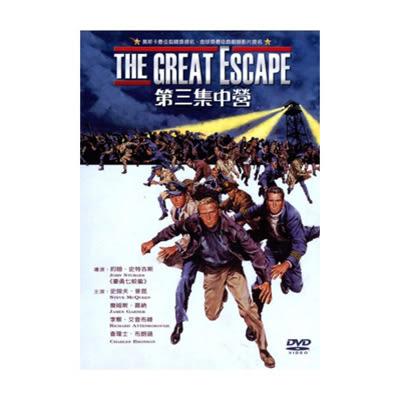 第三集中營 DVD