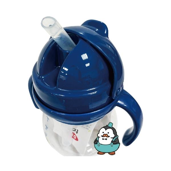OXO TOT 寶寶握 吸管杯 150ml : 海軍藍、莓果粉、靚藍綠 學習杯 水杯