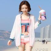 泳衣女 三件套仙女範分體保守遮肚顯瘦性感韓國ins學生溫泉游泳衣 萬聖節禮物