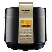 ◎順芳家電◎Panasonic 國際牌★6公升微電腦壓力鍋 SR-PG601 黑