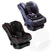Combi 康貝 New Prim Long EG 汽車安全座椅-普魯士藍/羅馬黑【佳兒園婦幼館】