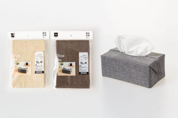 【好市吉居家生活】生活大師UdiLife S3070 品田日居面紙收納盒 面紙盒
