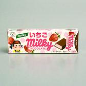 【不二家】草莓牛奶巧克力 48g(賞味期限:2019.09)