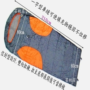 【Grizzly】中空纖維保暖睡袋 HKSB-1005