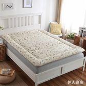 床墊日式榻榻米褥加厚學生宿舍1.2m地鋪睡墊折疊zzy4107『伊人雅舍』