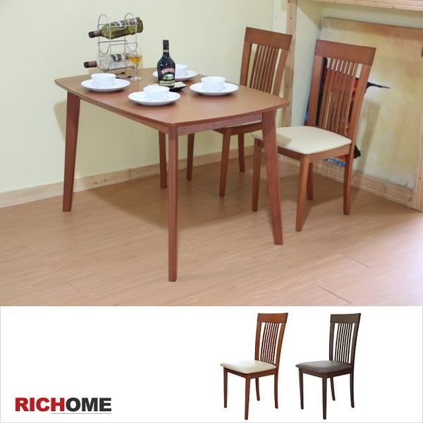 【RICHOME】CH1020《簡約實木餐椅(2入)-2色》餐桌椅/桌椅/實木餐桌