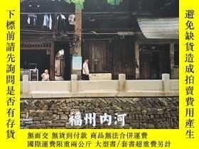 二手書博民逛書店HOMELAND罕見家園-2011年9月刊,福州內河Y345406