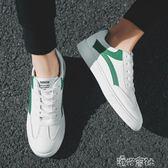 夏季鞋小白鞋平底男鞋子韓版英倫百搭學生男士休閒板鞋白鞋 港仔會社