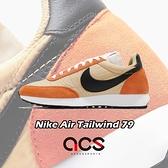 Nike 慢跑鞋 Air Tailwind 79 橘 白 男鞋 女鞋 復古慢跑鞋 運動鞋【ACS】 487754-703