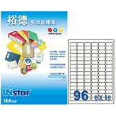 【29】裕德 US4100 多功能白色標籤96格(30.5x16.9mm) 1000張/箱