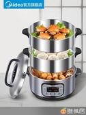 電蒸鍋多功能家用電蒸籠大容量三層海鮮蒸汽鍋蒸饅頭蒸菜神器 220V 雅楓居
