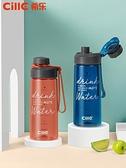 塑料水杯便攜隨手杯簡約男女兒童小學生夏天健身運動杯子防摔 童趣屋