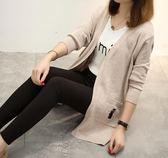 秋季毛衣外套女女裝寬鬆百搭刺繡中長款針織衫女開衫顯瘦 巴黎時尚生活