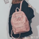 ins風書包女2021新款時尚百搭韓版森繫學生雙肩包休閒大容量背包 現貨快出