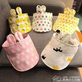 女寶寶帽子薄款兒童帽男潮嬰兒遮陽帽太陽女童3小孩1歲0夏天2 居樂坊生活館