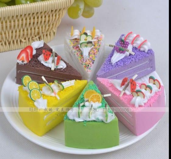 [協貿國際]仿真三角蛋糕巧克力奶油水果蛋糕點心西點模型 2入