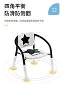 兒童椅叫叫椅寶寶靠背椅幼兒小椅子吃飯板凳子嬰兒餐椅餐桌學座椅 「西城故事」