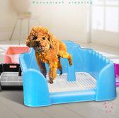 寵物廁所狗廁所泰迪寵物狗狗用品尿尿盆便盆拉屎小型犬大號中型大型犬小號XW(1件免運)