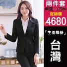 OL小西裝外套+褲子【MIT台灣生產】大尺碼 S-8XL ~*艾美天后*~商務職業女裝套裝褲