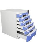 桌面文件櫃辦公室帶鎖塑料加厚多層組合柜子資料柜抽屜式物架收納盒儲物lx 玩趣3C
