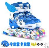 溜冰鞋兒童全套裝男女旱冰輪滑鞋直排輪可調3-4-5-6-8-10歲初學者igo