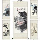 捲軸畫 國畫花鳥畫張大千五色荷花茶樓字畫裝飾畫捲軸畫風水絲綢畫水墨畫  YXS  潔思米