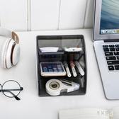 手機收納盒 辦公室創意遙控器手機鑰匙雜物分格整理置物盒 QX6872 『男神港灣』