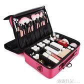 多層專業化妝包美妝箱大號手提跟妝工具收納箱 露露日記
