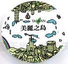 【收藏天地】台灣紀念品*神奇的陶瓷吸水杯...