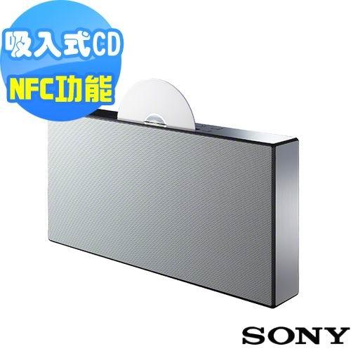 SONY 多功能All-in-One家用音響(藍牙/NFC 一觸即聽) CMT-X3CD 免運公司貨