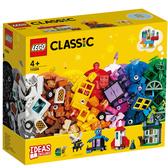 LEGO樂高 經典系列 11004 窗戶拼砌套裝 積木 玩具
