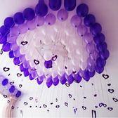 珠光氣球吊墜 結婚禮婚房佈置 生日派對愛心卡片裝飾 背景墻 玩趣3C
