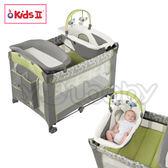 Kids II 4合1可拆洗豪華遊戲床/含尿布台