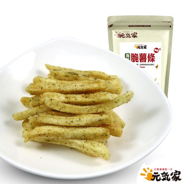 元氣家 海苔脆薯(100g)