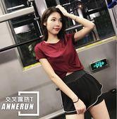 annerun漏肚臍短款運動上衣女夏寬鬆跑步速干t恤瑜伽短袖健身服潮