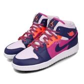 Nike Air Jordan 1 Mid GS Fire Pink 粉紅 紫 女鞋 大童鞋 運動鞋 喬丹 【PUMP306】 555112-602