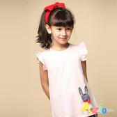 Azio 女童 上衣 蝴蝶結兔子貼布荷葉短袖上衣(粉) Azio Kids 美國派 童裝