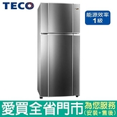 TECO東元480L雙門變頻冰箱R4892XM含配送+安裝【愛買】