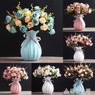 小清新陶瓷花瓶創意時尚簡約現代客廳餐桌電視櫃干花花插花器擺件 NMS造物空間