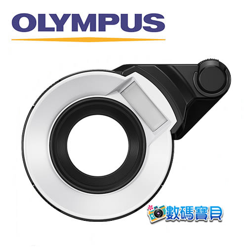 【免運費】Olympus FD-1 閃燈柔光罩 相機環型輔助燈 微距閃光燈 FD1(適用TG-5/TG-4/TG-3/TG-2,元佑公司貨)
