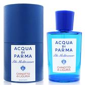 Acqua Di Parma 帕爾瑪之水 藍色地中海系列 Chinotto di Liguria 利古里亞柑橘淡香水150ML [QEM-girl]